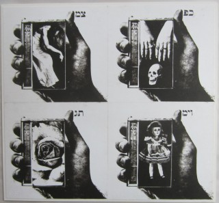 Untitled lithograph utilizing Berman's signature motif of hands holding transistor radios with...